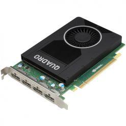 NVIDIA Quadro M2000 2 GB Grafik Kartı